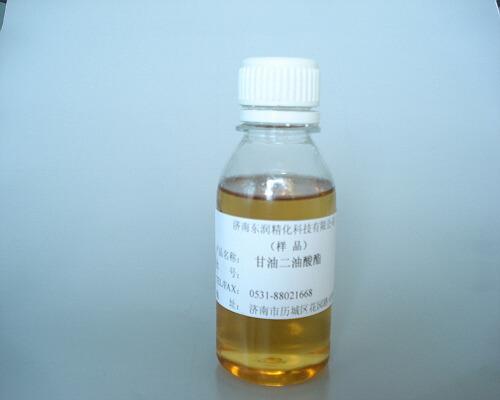 Polyglycerol Esters Of Fatty Acids--Glycerol Dioleates