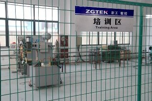 Steel Cage Making Machine Line