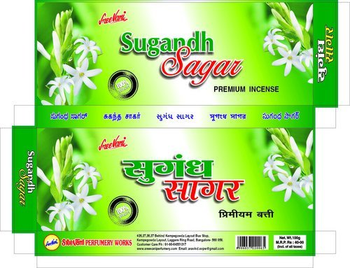 SUGANDH SAGAR INSENCE STICK