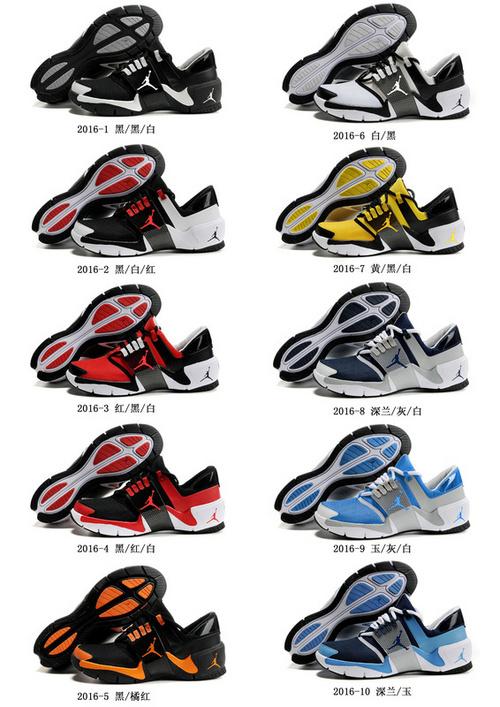 Nike Air Jordan Shoes Price