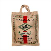 Jute Rice Bags