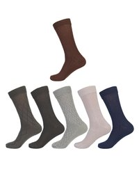 Reversible Cotton Socks