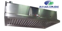 Stainless Steel Range Hood With Electrostatic Precipitation Filter