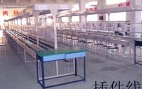 Pcb Insertion Line