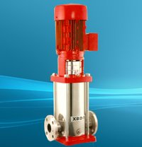 Vertical Multistage Fire Fighting Pump