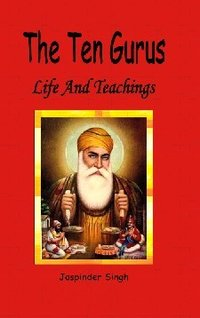 Book : The Ten Sikh Gurus