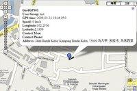 GPS Car Tracking Monitor