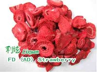 Frozen Dried Strawberry (AD)