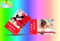 Plastic Cards Printing