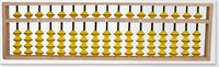 17 Rod Teacher Abacus (White)