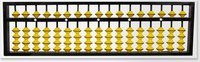 17 Rod Teacher Abacus