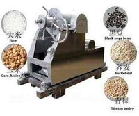 Grain Puffed Machine