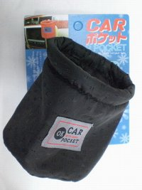 Car Small Storage Pocket