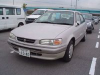 Used Car (1996 Toyota Corolla)