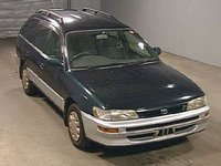 Used Car (1996 Toyota Corolla Wagon)