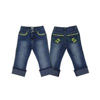 Kids Denim