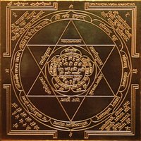 Hanuman Yantra - To Protect You And Strengthen Your Will