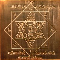 Jupiter Yantra - An Energy Drink To Your Knowledge Thirst