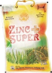 Zinc Fertilizer