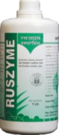 Atrazine Fertilizer 50% W. P