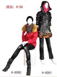 Female Mannequins H-56
