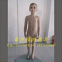 Kid Mannequin PQC-F9