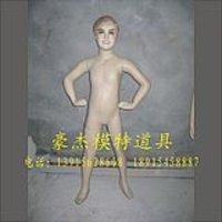 Kid Mannequin YJ-F8
