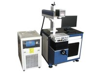 50W Diode Side Pump Laser Marking Machine