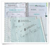Carbonless Copy Paper Form