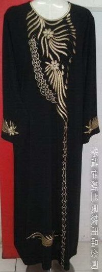Arab Robe for Lady HQ0132