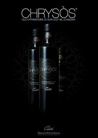 Chrysos Extra Virgin Olive Oil