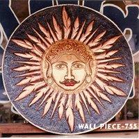 Sun Wall Piece