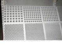 Perforated Metal Screen