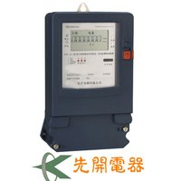 Single Phase Energy Meter LCD DDSF8111