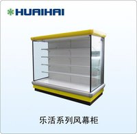 Supermarket Multideck Open Display Chiller Cooler Refrigerator Merchandisers
