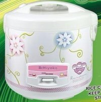 Deluxe Designer Rice Cooker