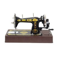 Domestic Straight Stitch Machines