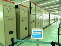 3KV to 12KV Electrical Distribution Panel Board Cabinet