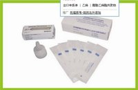 Disposable Sterilization Thermometer Probe Covers and Sheath