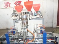 Three Layer Extruder Machine