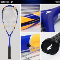Graphite One Piece Badminton Racket