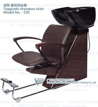 Adjustable Salon Hair Washing Shampoo Chair (C01)