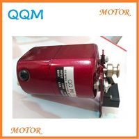 Sewing Machine Motor With Regulator