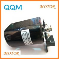 150W Domestic Sewing Machine Motor