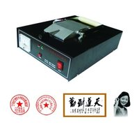 Photosensitive Stamp Machine SH-HC60