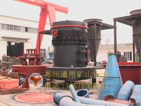 Micro Powder Grinding Mill Machine