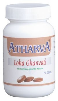 Ayurvedic Loha Ghanvati (T)