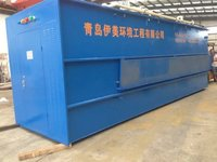 Integrated Waste Water Treatment Equipment