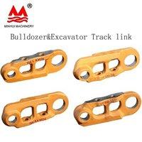 Excavator & Bulldozer Undercarriage Parts Loose Link CAT325LC