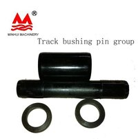 Track Bush And Track Pin And Iron Shim